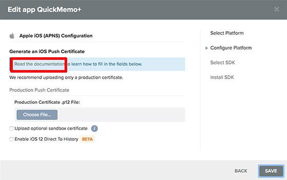 プッシュ通知証明書のアップロード画面